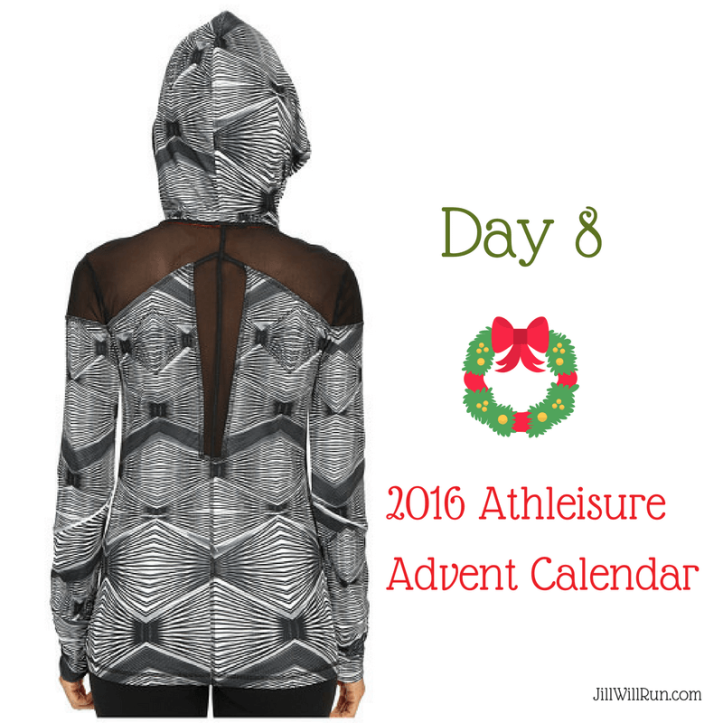 2016 Athleisure Advent Calendar - Day 8
