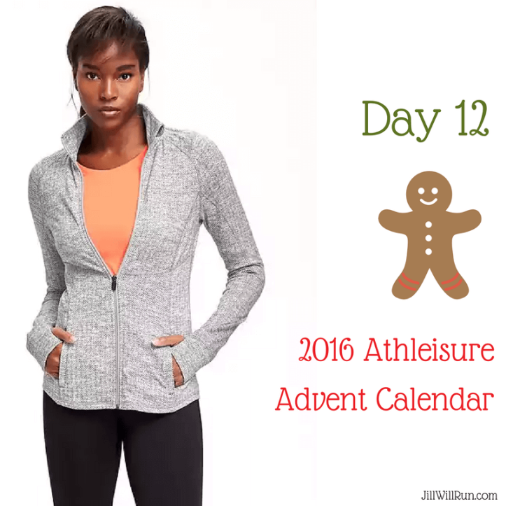 2016 Athleisure Advent - Day 12 | Old Navy Herringbone compression jacket
